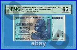 100 Trillion Zimbabwe Dollars ZA 2008 PMG 64 EPQ Uncirculated Authenticated 1404