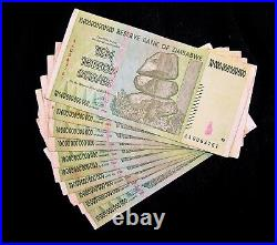 10 x Zimbabwe 10 Trillion Dollar banknotes- circulated currency-100 Trillion
