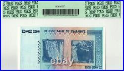 2008 ZIMBABWE 100 Trillion Dollars PCGS 69 PPQ AA P-91 Superb Gem New UNC Rare