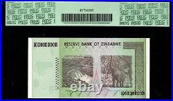 2008 Zimbabwe 50 Trillion Dollars PCGS 70 Perfect New PPQ Finest Known Rare