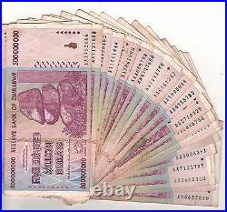 25 X Zimbabwe 500 Million Dollars AA/AB 2008, 50&100 Trillion Series, Circulated