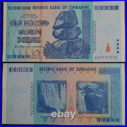 3x Zimbabwe 100 Trillion Dollars Currency 2008 Aa Series! Over 50 In Stock