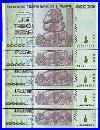 5_Consecutive_2008_50_Trillion_Dollars_Zimbabwe_Aa_P_90_Unc_100_Trillion_Series_01_wogj