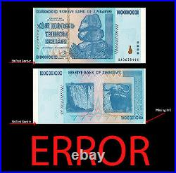 ZIMBABWE 100 TRILLION DOLLAR ERROR, 2008, AA, AA0678444 Margen Shifted Border