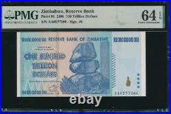 Zimbabwe 100 TRILLION DOLLAR BILL AA/2008, PMG 64EPQ certified gem (price for 1)