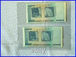 Zimbabwe 100 Trillion Dollars X 10 Pieces (PCS), AA/2008, P-91, UNC, 100 Trillion