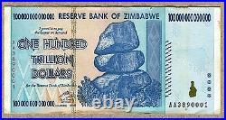 Zimbabwe 100 Trillion Dollars x 5 pcs AA 2008 P91 VF currency bills