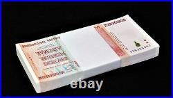 Zimbabwe 20 Trillion Dollars x 100 Pcs Bundle, 2008 AA, 100 Trillion Series Unc